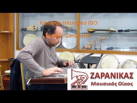 Electric Qanun IBO Presentation ~ Zaranikas Music Store