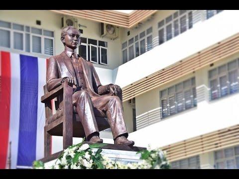"""มมส จัดงานวันมหิดล """"พระบิดาแห่งการแพทย์และการสาธารณสุข ของไทย"""""""