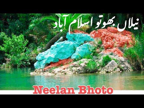 Neelan Bhoto