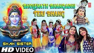 भोलेनाथ Bholenath Bhangadhi Teri Bhang I SHAH SISTER I New Latest Shiv Bhajan I Full HD Song