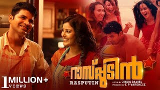 Rasputin Malayalam Full Movie  | Vinay Fort | Aju Varghese | Neeraj Madhav