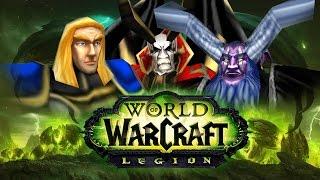 """Герои Warcraft смотрят ролик """"WoW: Legion"""""""