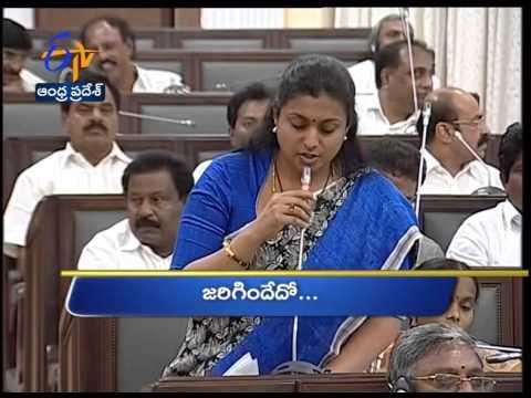 26th: Ghantaraavam 6 PM Heads  ANDHRA