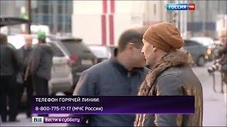 Ситуация в Пулково близка к истерике