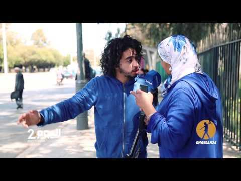 غسان24   المغاربة (EP12) والشذوذ الجنسي   Ghassan24
