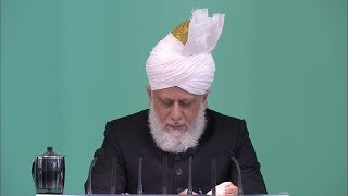 Friday Sermon - 30th March 2018 (Urdu)