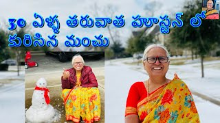 Snow day in Houston after 30 years | Jayasrees Vlogs | USA | Telugu Vlogs
