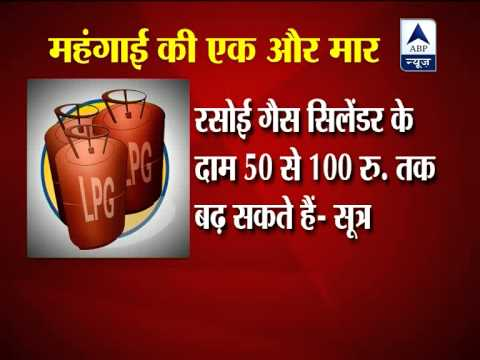 Government to hike diesel, LPG prices soon