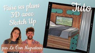 TUTO aménagement Sketchup #1 : les bases pour réaliser LES PLANS de votre aménagement