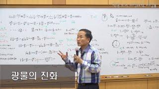 33.시공의 수학적 구조란_1