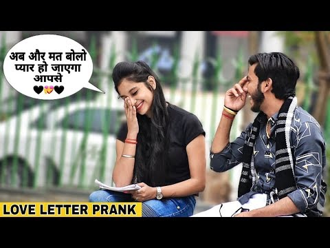 Double Meaning Love Letter Prank || Prank In India || The Teenagers Prank || TTP