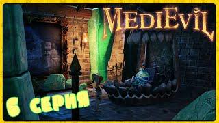 MediEvil (Playstation 4) Прохождение игры: Серия #6 / Видео