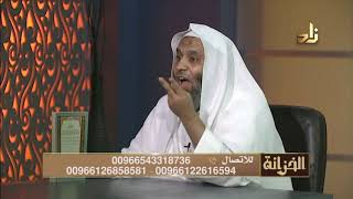 منظومة جلاء العينين فى بيان الدينين-حامد حسين