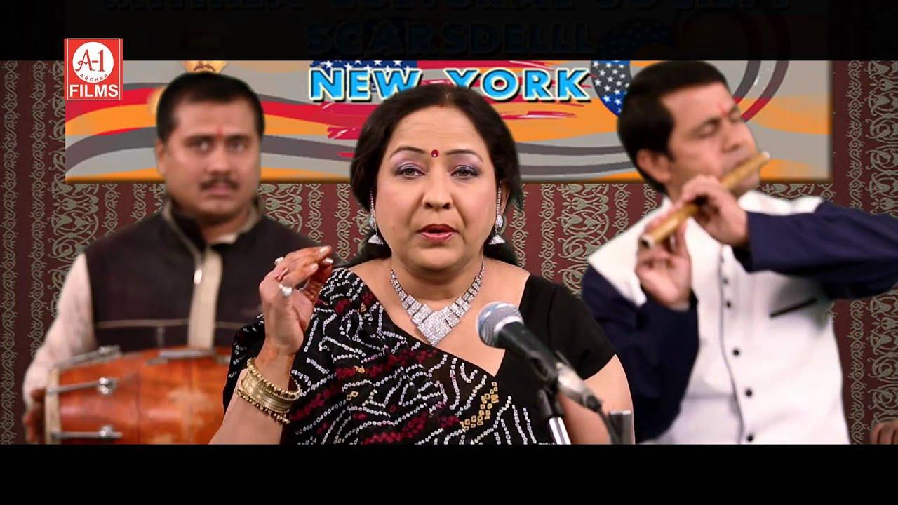 Vidyapati maithili songs mp3 free download.