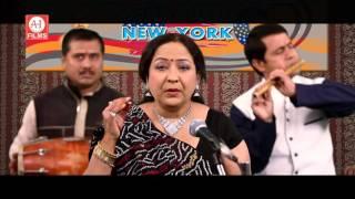 Chanda juni ugu aajuk raati || Maithili Vidyapati Geet || Kumkum Jha || Music- Sunil Pawan