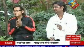 Download Hindi Video Songs - Ajay Atul - Malhar Wari Live 2008