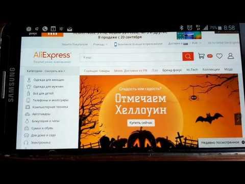 Как обманывают блогеры. Заработай на скидка.ру