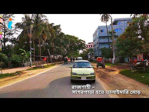 Most Beautiful Rajshahi City Street Bike Riding View || Green and Clean Road in Bangladesh