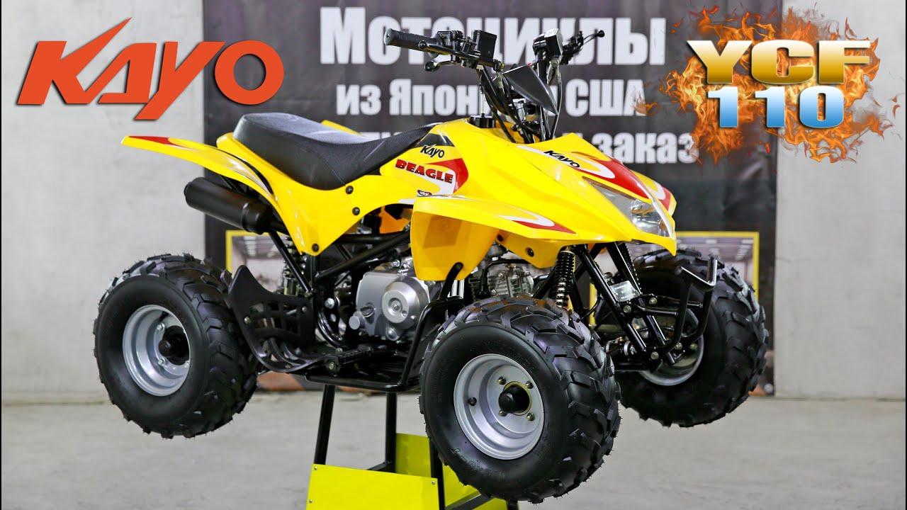 Квадроциклы CFMOTO - продажа квадроциклов по ценам ...