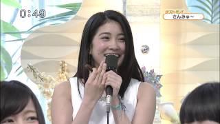 https://youtu.be/adzYt25-8Fo ↑ さんみゅ~ 「春が来て」またTV出演 [ ...