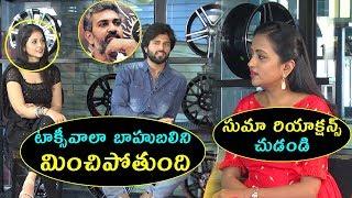 Vijay Devarakonda Interview About Taxiwala Movie IN Taxiwala Compare To Bahubali | Fata Fut News