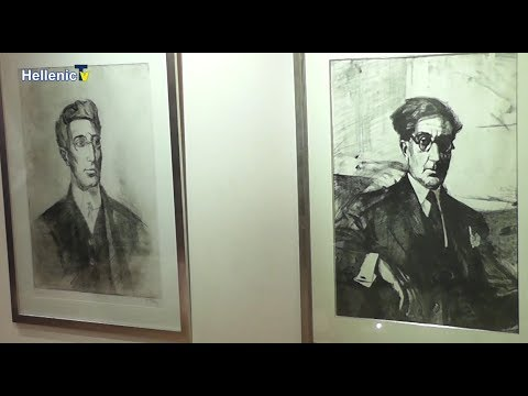 C P  Cavafy    The Poetics of History and the Music of Poetry Hellenic Centre 11.1.18