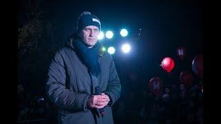 Навальный в Барнауле/Ответы на вопросы/HD (08.12.17)