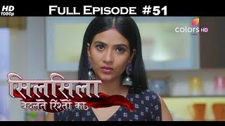 Silsila Badalte Rishton Ka - 13th August 2018 - सिलसिला बदलते रिश्तों का  - Full Episode