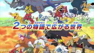 Japanese Video Games Charts - Top 15, 6th March 2011 (with Commentary)
