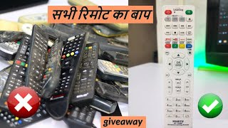 IR Master Remote For TV STB & All IR Device   All In One Universal Learning Remote   HUAYU HL-1340E screenshot 4