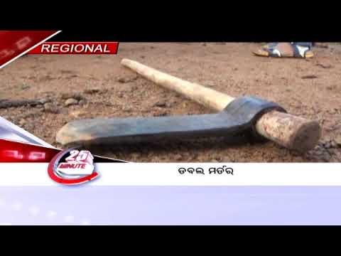 25 Min 50 Khabar 26 Sept 2017 | Breaking news in Odia - OTV