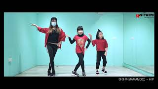(MAMAMOO)마마무 - HIP DANCE COVER by Hollywood Dance|Children