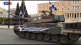 ΣΕΙΣΜΟΣ από το LEOPARD 1A5 επετειακά βαμμένο με την Ελληνική Σημαία PARELASI ΠΑΡΕΛΑΣΗ
