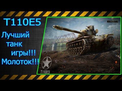 скачать игру танки красава - фото 2