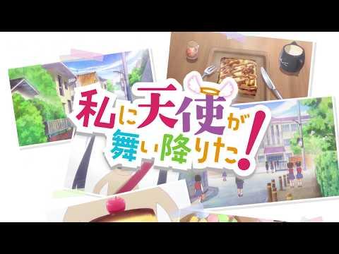 「私に天使が舞い降りた!」キャラクターソングアルバム 全曲紹介クロスフェード映像!!
