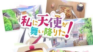 姫坂乃愛(鬼頭明里) - アタシカワイイ宣言!!!