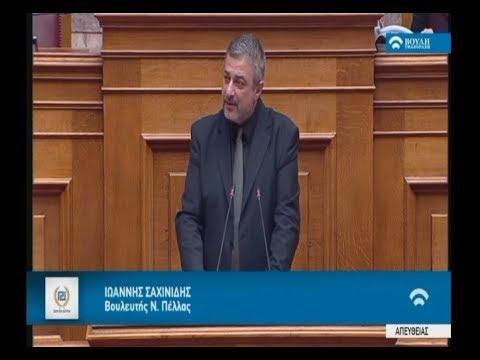 Γ. Σαχινίδης: Ο ΣΥΡΙΖΑ τιμωρεί τους συνεπείς Έλληνες φορολογούμενους!