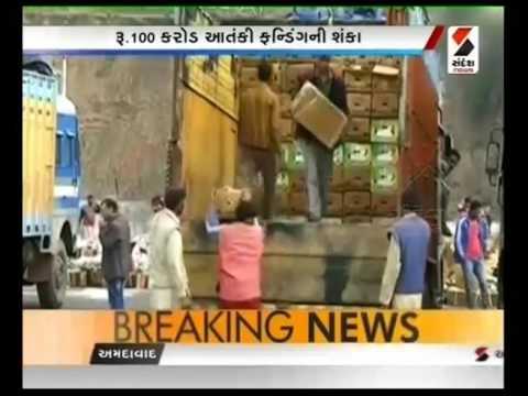 Cross-LoC trade on NIA radar in terror fund probe ॥ Sandesh News