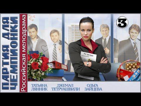 Сериал Агентство 1 сезон 10 серия - Прапорщик Жмыхов