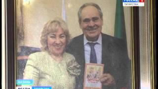 Книга Венеры Якуповой 'Добро и зло российской журналистики' получила премию  'Золотая полка'(, 2016-02-03T10:08:50.000Z)