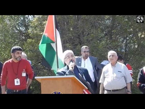 Palestinian Flag Flies Over New Jersey
