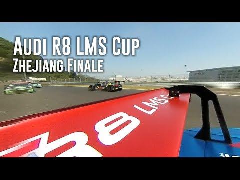 Audi R8 LMS Cup Zhejiang