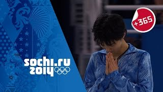 Yuzuru Hanyu Breaks Olympic Record - Full Short Program | #Sochi365 thumbnail