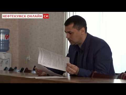 видео: Открытый аукцион на право заключения договоров аренды