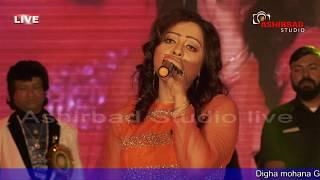 Download Video খোকাবাবু সিরিয়াল খ্যাত বৌমনি(রূপসা চক্রবর্তী)Star Jalsha Khokababu Serial Actress Rupsha Chakraborty MP3 3GP MP4