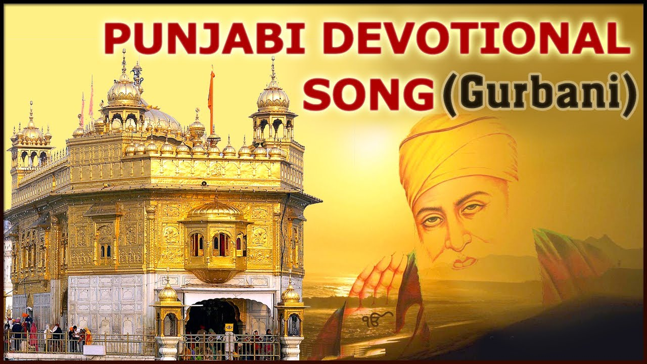 Chaupai sahib (shabad gurbani) songs download | chaupai sahib.