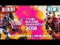🏆The Game Awards 2018 Highlights   GAME OF THE YEAR   NEW Games 2019   Announcement & Details Hindi