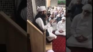 Live : Huddersfield UK   Molana Tariq Jameel Latest Bayan Live   UK Tour 2018 24-07-2018