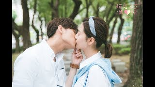 💕Внимание, любовь!💕Attention, Love!💕Shao Xi Li Zheng Wo Ai Ni💕