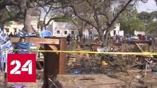Теракт в Могадишо: погибших уже 29